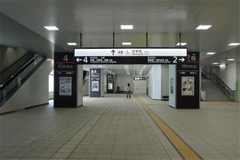 Osakashigino170451