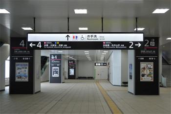 Osakashigino170455