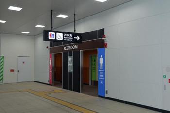 Osakashigino170462