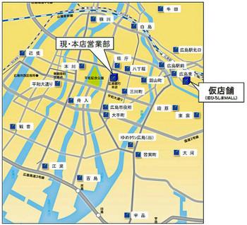 Hiroshimabank170412