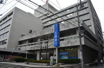 Hiroshimabank170415