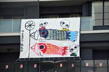 Osakanakanoshima6170418