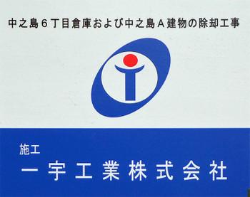 Osakanakanoshima6170464