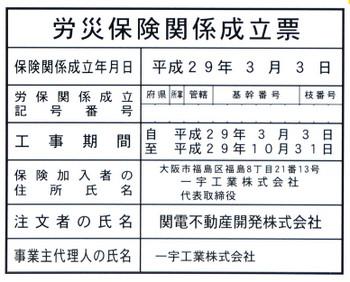 Osakanakanoshima6170465