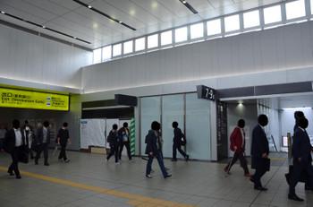 Hiroshimajr170414