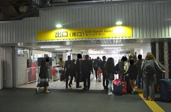 Hiroshimajr170420