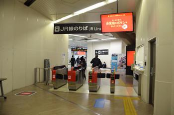 Hiroshimajr170422