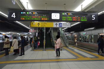 Hiroshimajr170424
