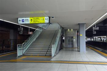 Hiroshimajr170425