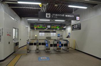 Ibaraki170414