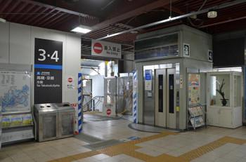Ibaraki170420