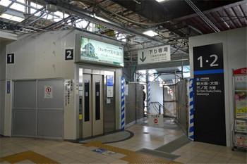 Ibaraki170423