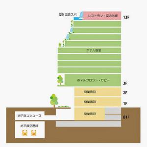 Fukuokakintetsu170413