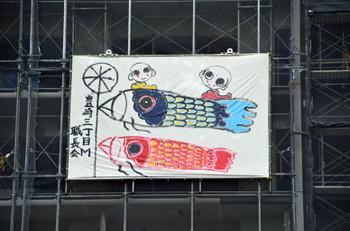 Osakanakatsu170414