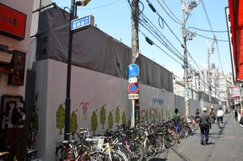 Osakanamba170434