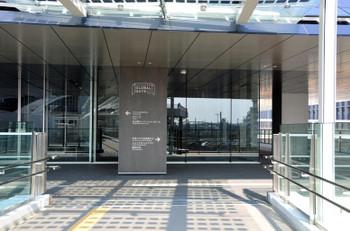 Nagoyasasashima170582