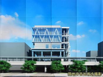 Kobemedical170511
