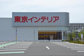 Kobeportisland170517