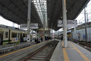 Hiroshimanishihiroshima170516