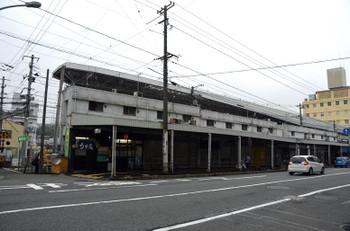Hiroshimanishihiroshima170517