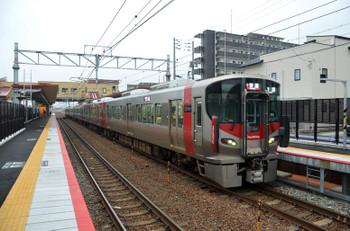 Hiroshimajike170511