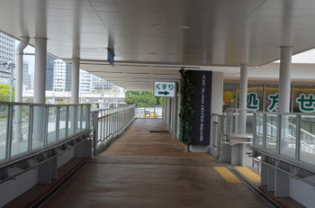 Kobeportisland170537