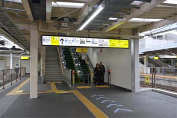 Kyotojr170516