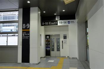 Kyotojr170517