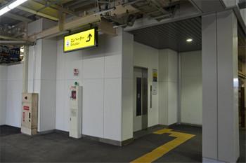 Kyotojr170521