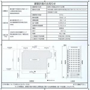 Osakashimanouchi170415