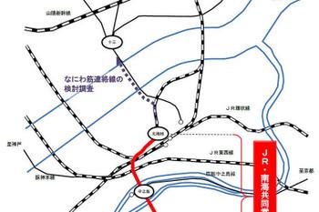 Osakananiwa170512