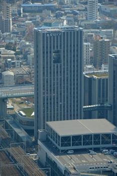 Nagoyaaichiu170511