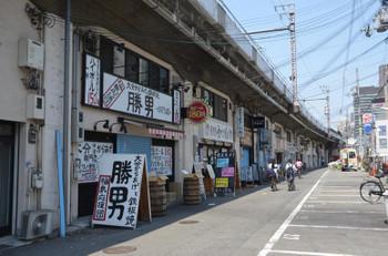 Osakafukushima170517