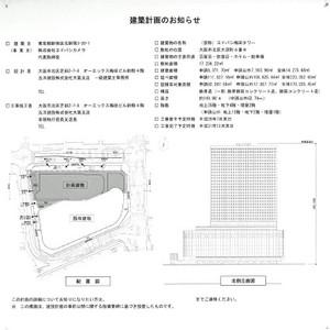 Osakayodobashi170671