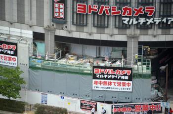 Osakayodobashi17061325