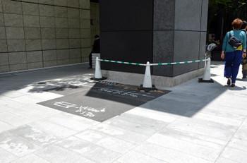 Osakayodobashi17061334