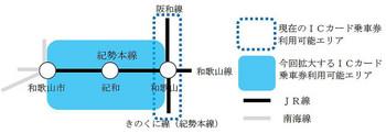 Wakayama170611