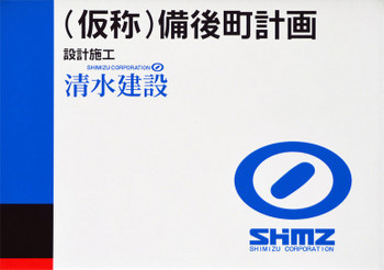 Osakasumitomo170612