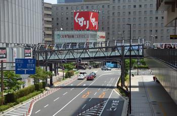 Osakayodobashi17070356