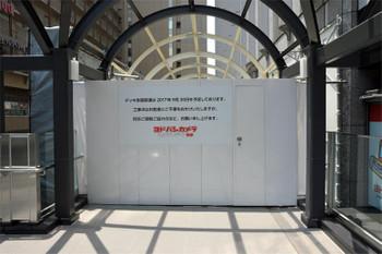 Osakayodobashi17070366