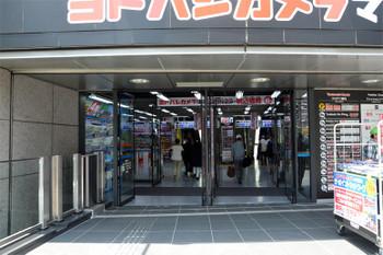 Osakayodobashi17070372