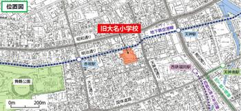 Fukuokatenjin170713