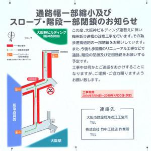 Osakaumeda170612
