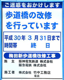 Osakaumeda170613