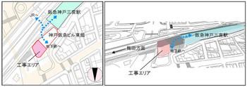 Kobehankyu170711