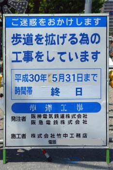 Hanshin17071516