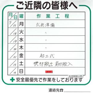 Osakaapa170715