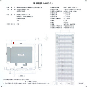 Osakateijin170719