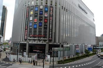 Osakayodobashi17072121