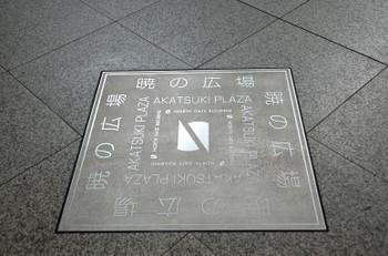 Osakajr170729